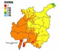 南海トラフなど大地震が来た時、愛知県名古屋市緑区の右上らへんは津波来ますか?家は築10年くらいです。最悪の場合でも家の中で大怪我するくらいで済みますか?