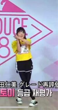 韓国アイドルがよく履いている練習着?このズボンを買いたいんですが、なんて検索したらいいですか?
