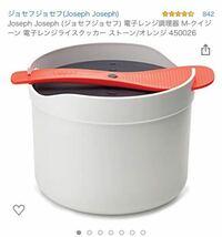 炊飯器の炊き方について こちらの商品の手順説明のなかで、浸水したあと水を切り、再びセットをして分量の水を入れるとあるのですが、浸水する時の水って水道水でも美味しく炊けますか??