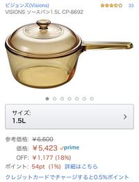 Amazonで、「prime」っていう表示がある商品は、返品・送料無料ですか?  わたしはprime会員です。