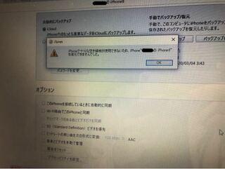 復元,iCloud,メモ,バックアップ,使用済み,iCloudバックアップ,パソコン