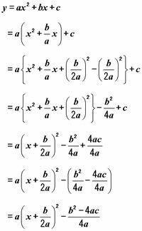 高校1年です。二次関数 y=ax²+bx+cの変形についてです。写真の3行目の(2a/b)²を足して引くところが全く分かりません。解説お願いします