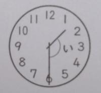 画像の時計の(い)角度を求める問題なのですが、 解答をみると、30゜×4+15゜=135゜とありますがなぜですか。短針のみに注目して12時スタートで1時間30分で45゜だから、180-45で135゜ですよね ? どうして30×4...