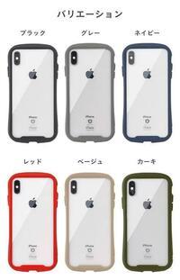 透明のiFaceについてです  私は黒のiPhoneを使っているのですが、何色が合うと思いますか?  あとインナーシート(?)みたいなのを使いたいのですが、ラメ以外に合うものはありますか?