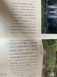 高校1年生 現代文 水の東西 日本人が噴水を作らなかった理由ってなんですか? 内面的な事情と外面的な事情を教えてください。