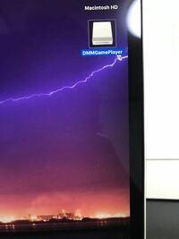 MacBook Proについて質問です 写真にあるものを消したいのですけど、やり方を教えてください