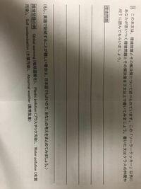 誰か英語の得意な方これを考えてくれませんか?、日本語でも構いません!、お願いします!!