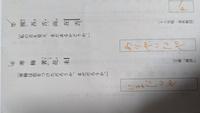 ③です。 いまだしや という読み方は、どのようなときにするのでしょうか? いつも漢文で「未」ときたら、いまだ、などしか読んだことしかありませんでした。
