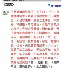 漢文 孔子家語 濫觴の 夫有何加矣哉 のひらがなで書き下し文と意味を教えて下さい!