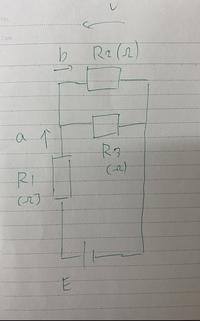 抵抗値がR1の抵抗に流れる電流a  抵抗値がR2の抵抗に発生する電圧     この2つをE, R1 , R2 , R3を使ってあらわしたもので教えてください   ベストアンサーの方にはお礼に250枚です