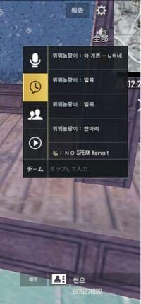 韓国語のわかる方に質問です。とあるアプリのコメント欄に韓国人の方に言われたのですが、なんて言われたか分からないのでわかる方教えてください!お願いします!