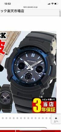 大学生です。 この画像の時計を、私服姿、スーツ姿で使用するのはおかしいですか??