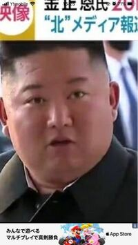 金正恩はもう死んでますよね? この写真は北朝鮮が金正恩の生を示すために用意した別の人だと思われます。