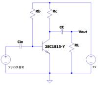 固定バイアス回路の設計方法を教えて下さい。  設定条件 コレクタ電流:1mA 電源電圧:5V 直流電流増幅率:120  宜しくお願い致します。