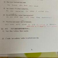 高校一年生の英語の内容です。 (7)の will+be+○○ing について詳しく教えて欲しいです。