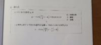 この式の初期位相とはなんのことですか?