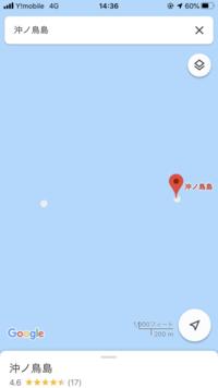 沖ノ鳥島の西側にある島は何でしょうか。詳しい方よろしくお願いします。