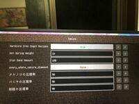 マイクラ桜MODでコンフィグ変え方わかんないんてますけどどうやるんですか? ここでおおてます?