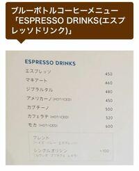 コーヒーが苦手で飲めない人でもまだ飲めそうなのはどれですか?>_<