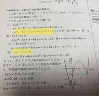 最初のマーカー部分 →なぜ絶対値はずせるんですか?  次のマーカー部分 →x>6の範囲は、[2]x<6の範囲内にあるから満たさないから書かれていないのですか??