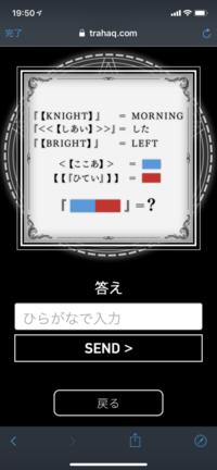 ギアス 謎 解き コード