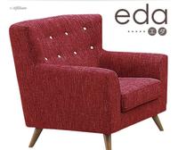 エダ eda 一人掛けソファー レッドについて。 随分探しましたが、どこも在庫切れでした…どなたか在庫ありで販売されているお店、サイトは知りませんか?よろしくお願い致します!
