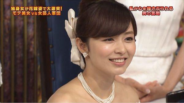 伊藤綾子さんってめちゃくちゃ美人ですよね? 結婚批判されてて気になって調べたらめちゃくちゃ美人...