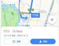 グーグルマップアプリのカーナビを使用しています。 その際、到着までの残り時間(添付だと17分)の色がオレンジだったり、緑、と変化します。 これってどういうことでしょうか?