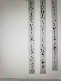 画像の変体仮名の字母と本文を教えて頂けませんか?