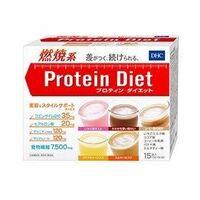 ダイエットで朝食にこれを飲むのは効果あるんですか?
