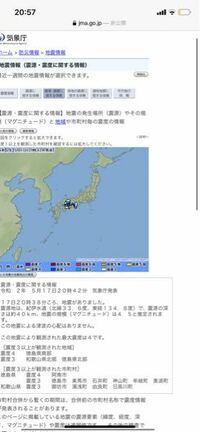 紀伊水道の地震は南海トラフと関係ありますか?