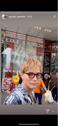 この SHOKICHIさんのサングラスどこのメーカーか分かる方おられますか