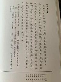 現代語訳を教えてください。