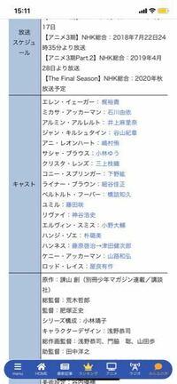 進撃の巨人 ハンネスさん 声優 なぜ藤原啓治さんから津田健次郎さんに変わったんですか?