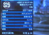 GTAオンラインにてキルデス比が-432871.6とかいうバケモンがいたんですがチーターですか? また、同じセッションにキルデス比が37.24がいたんですがシンプルに強いだけですかね?