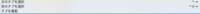 Mac でのショートカットキーに関しての質問です。 chromeでの次のタブを選択する際の下記画像のキーがわかりません。 よろしくおねがいします。