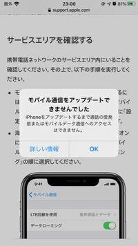 【急募】 iPhone7です。最近ずっと電波の調子が悪く圏外になります。アップデートをして最新にしたにも関わらず圏外のマークが出てきます対処法ご存知の方教えてください!