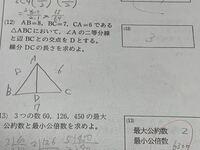 (12)の問題の考え方と途中式が分かりません 教えてください(>人<;)