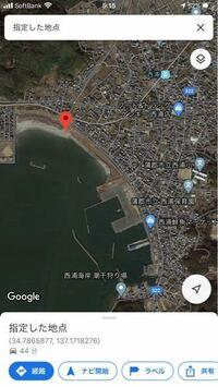 """潮干狩りでのトラブルについて。 愛知県蒲郡市の西浦てところに潮干狩りに行きました。 場所は西浦漁港入ったとこにあるビーチです。 地元の先輩には""""無料""""だと言われてます。 昨日3歳の娘つれて行き..."""