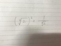 計算過程、解答をお願いいたします。