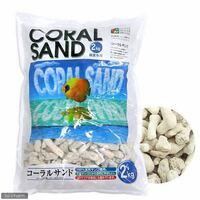 海水魚水槽のろ材にサンゴ砂を使いたいのですが、これはデカすぎですか?