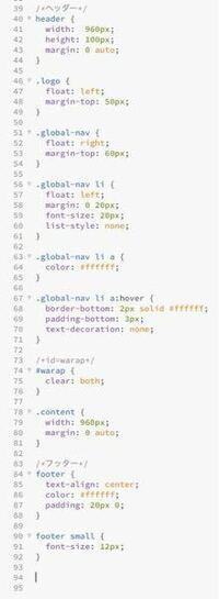 プログラミングのHTML・CSSについての質問です。 本を見た通りにコードを書いて、実行自体は上手くいってるのですが、 なぜheaderなどの要素は「margin :0 auto;」で中央寄せするのに対して、footerだけは「text-align: center;」で中央 寄せしてるいのでしょうか。理由が知りたいです。詳しい方お願いします。