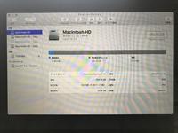 Macのディスクユーティリティから、HDのデータを消去したいのですが、消去を押しても容量の空きがでないのは何故でしょうか?  経緯です↓  バックアップデータの復元が出来なかったためOSを 再インストールしようとする。 ↓ 容量が足りないと出たので、ディスクユーティリティからMacintosh HDを消去 ↓ OSの再インストール画面へ ↓ 空き容量がないとでる  現...