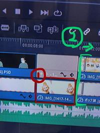 ダビンチリゾルブ DaVinci Resolve16の編集方法で分からないことがあります。 Windowsです。  画像と画像の間にまた新たに画像(①)を挿入した時に、①をさらに長く表示させたいです。(画像です が挿入した時だいたい4秒などになっている)  ②から先にある画像をいちいち右に全部ドラッグして間を作るのが面倒なのですが、その他に方法はありませんか?②からさきの画像などに...
