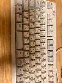 富士通のキーボードを祖父の家から持って帰りました なんか分からないんですが PS/2に繋げるそうです  どういうことですか?