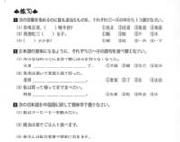 中国語分かるかた助けてください この問題解けますか?