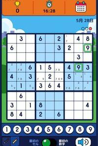 この数独(ナンプレ)なんですけど、中ブロックの右上と中左ブロックの中央の候補数が7,8なので、候補数が7,8,9である中ブロック右は9になるなと思って9を入れたら間違っていると出ました 前もこういうことがあった...