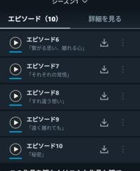 東京ラブストーリー2は、エピソード10で終わりですか?