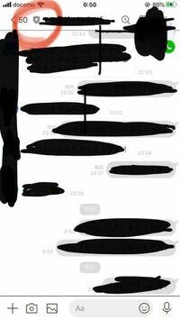 LINEの公式アカウントさんから、返信が来なくなりました。(公式アカウントだけど本当にいる人物で、ちゃんと一人一人送ってくれてた方(語彙力)) 24時間以内の対応だったはずなので、、 返信こないのおかしいなと思って。 公式アカウントでもブロック出来るんでしょうか? ブロックされたのでしょうか????