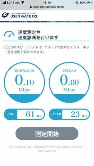 モバイルWi-Fi,WiMAX,理由,3日,10g